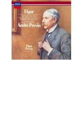 交響曲第1番 プレヴィン&ロイヤル・フィル