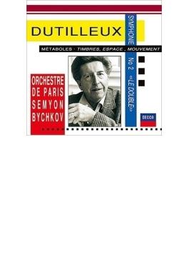 交響曲第2番『ル・ドゥブル』、メタボール、『音色、空間、運動』 ビシュコフ&パリ管