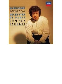 交響曲第2番 ビシュコフ&パリ管弦楽団