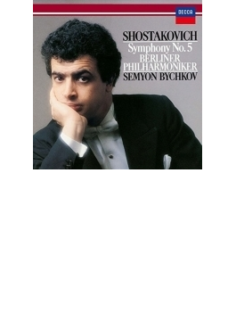 交響曲第5番『革命』 ビシュコフ&ベルリン・フィル