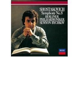 交響曲第8番 ビシュコフ&ベルリン・フィル
