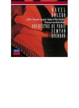 ボレロ、ラ・ヴァルス、スペイン狂詩曲、亡き王女のためのパヴァーヌ、『ダフニスとクロエ』第2組曲 ビシュコフ&パリ管
