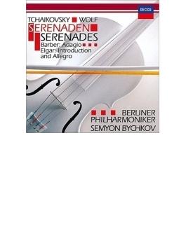 チャイコフスキー:弦楽セレナード、バーバー:アダージョ、エルガー:序奏とアレグロ、他 ビシュコフ&ベルリン・フィル