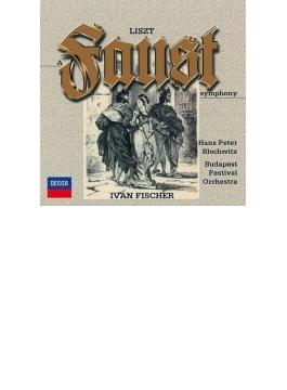 ファウスト交響曲 イヴァン・フィッシャー&ブダペスト祝祭管、ブロホヴィッツ