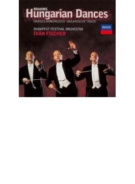 ハンガリー舞曲全曲 イヴァン・フィッシャー&ブダペスト祝祭管弦楽団(1998)