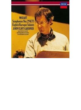 交響曲第29番、第33番 ガーディナー&イングリッシュ・バロック・ソロイスツ