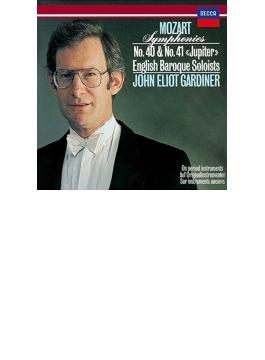 交響曲第40番、第41番『ジュピター』 ガーディナー&イングリッシュ・バロック・ソロイスツ