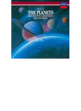 組曲『惑星』 コリン・デイヴィス&ベルリン・フィル