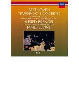 ピアノ協奏曲第5番『皇帝』、ピアノ・ソナタ第31番 ブレンデル、レヴァイン&シカゴ響