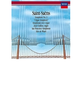 サン=サーンス:交響曲第3番『オルガン付き』、ヴィドール:アレグロ ワールト&サンフランシスコ響、ギユー