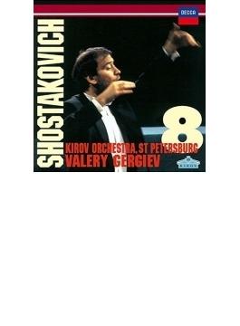 交響曲第8番 ゲルギエフ&マリインスキー歌劇場管弦楽団(1994)