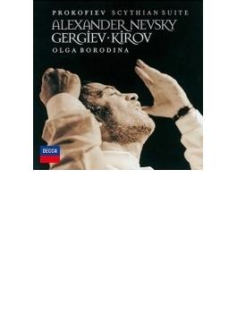 アレクサンドル・ネフスキー、スキタイ組曲 ゲルギエフ&マリインスキー歌劇場管、ボロディナ