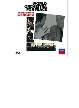 ストラヴィンスキー:『ペトルーシュカ』、ドビュッシー:『海』、他 ゲルギエフ&ワールド・オーケストラ・フォー・ピース