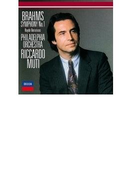 交響曲第1番、ハイドンの主題による変奏曲 ムーティ&フィラデルフィア管弦楽団