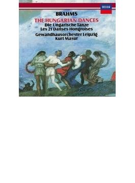 ハンガリー舞曲全曲 マズア&ゲヴァントハウス管弦楽団