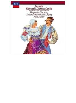 スラヴ舞曲集作品46、スラヴ狂詩曲第1番、第3番 マズア&ゲヴァントハウス管弦楽団