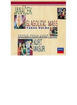 グラゴル・ミサ、タラス・ブーリバ マズア&ゲヴァントハウス管弦楽団