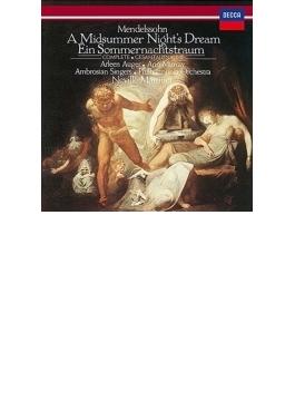 『真夏の夜の夢』 マリナー&フィルハーモニア管、オジェー、マレイ