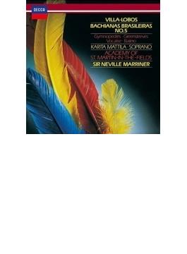 『ジムノペディ、ブラジル風バッハ~ノスタルジック・コンサート』 マリナー&アカデミー室内管、マッティラ