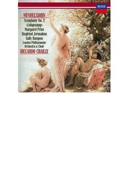交響曲第2番『讃歌』 シャイー&ロンドン・フィル