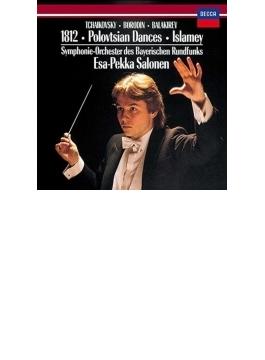 『1812年、だったん人の踊り、イスラメイ~ロシア音楽コンサート』 サロネン&バイエルン放送響
