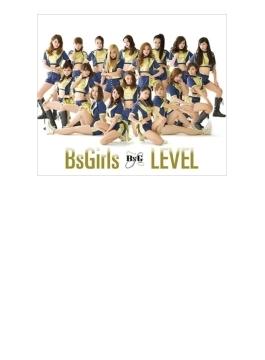 LEVEL (+DVD)