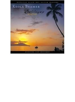 ハワイアン スラック キー ギター マスターズ シリーズ14 カ レオ オ ロコ ~優しきハワイアン ララバイ~