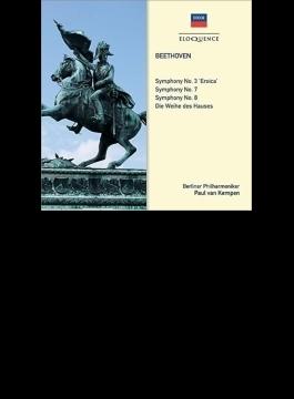 交響曲第3番『英雄』、第7番、第8番、献堂式序曲 ケンペン&ベルリン・フィル(2CD)