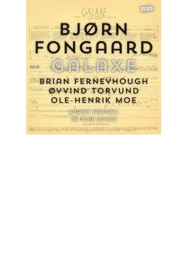 『銀河~現代ギター作品集~フォンゴール、ファーニホウ、トルヴン、他』 アンデシュ・フォリスダール(2CD)