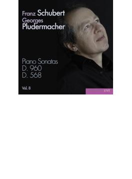 ピアノ・ソナタ集第8集~第21番、第7番 プルーデルマッハー