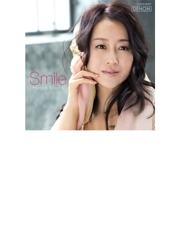 幸田浩子 スマイル ―母を想う―