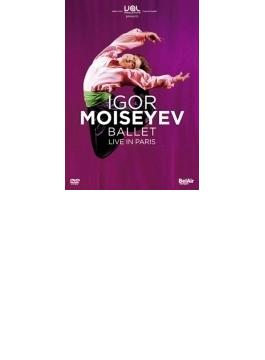 モイセーエフ・バレエ団 パリ公演2011