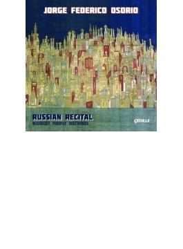 ムソルグスキー:展覧会の絵、プロコフィエフ:ピアノ・ソナタ第6番、他 ホルヘ・フェデリコ・オソリオ
