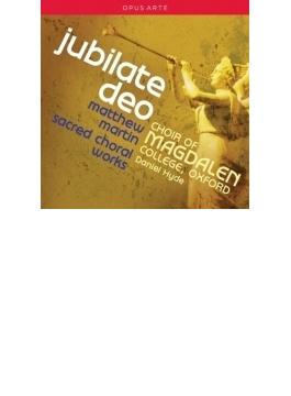 ユビラーテ・デオ ~宗教合唱作品集 ハイド&オックスフォード・マグダレン・カレッジ合唱団