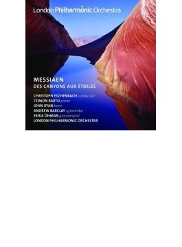 峡谷から星たちへ エッシェンバッハ&ロンドン・フィル、ツィモン・バルト(2CD)