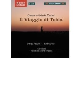 オラトリオ『トビアの旅』 ファソリス&イ・バロッキスティ、アントナス、他(2CD)