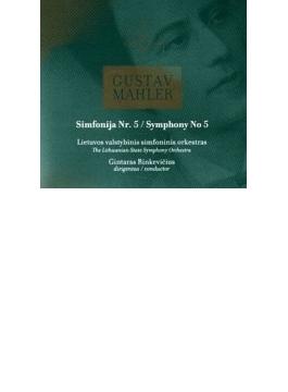 交響曲第5番 リンキャヴィチウス&リトアニア国立交響楽団