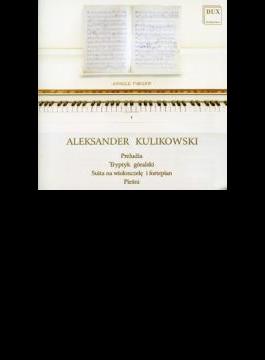 Instrumental Works, Songs: Camerata Vistula Mikolajczyk(S) Wolanin(P)