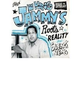Roots Reality & Sleng Teng (+dvd)