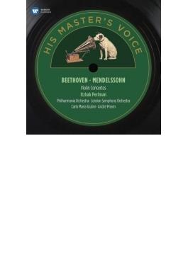 ベートーヴェン:ヴァイオリン協奏曲、メンデルスゾーン:ヴァイオリン協奏曲 パールマン、ジュリーニ&フィルハーモニア管、プレヴィン&ロンドン響