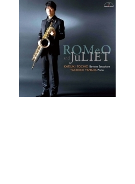 栃尾克樹: Romeo And Juliet-bariton Saxophone