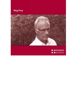 Memoire Horizon, Etc: Mondrian Ensemble Konus Saxophone Quartett