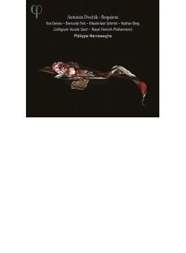 レクィエム ヘレヴェッヘ&ロイヤル・フランダース・フィル(2CD)(日本語解説付)