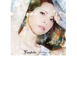 Breaking Dawn【Loppi・HMV限定盤 】《CD+12インチアナログレコード》(限定盤C)