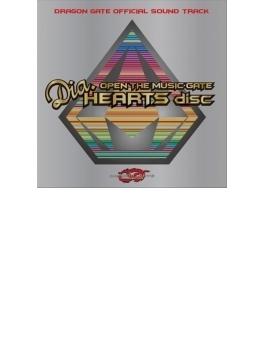 """[ドラゴンゲート・オフィシャル・サウンドトラック] オープン・ザ・ミュージックゲート """"Dia.HEARTS disc"""""""