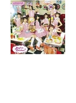 Beef or Chicken? (+DVD)【ファーストクラス盤】