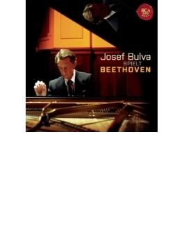 ピアノ・ソナタ第14番『月光』、第21番『ワルトシュタイン』、第13番、失われた小銭への怒り ヨゼフ・ブルヴァ