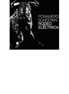 Rodeo Eltctrica
