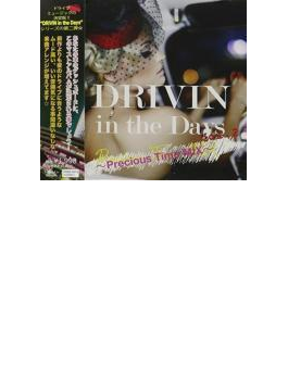Drivin In The Days Vol.2~precious Time Mix~