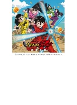 『Z』の誓い 【『Z』盤】(CD Only)